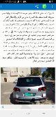 الرياض - جيب طوارق شبه جديد2007