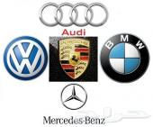توفير جميع قطع غيار السيارات الالماني