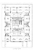 تحت الانشاء 3 غرف الفهد موقع سعر مميز 270 الف