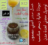 استمتع بطعم العسل اللذيذ الأصلي وتوصيل مجاني