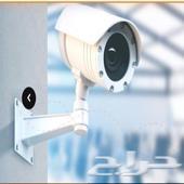 كاميرات مراقبة الجبيل الخبر والدمام و الاحساء