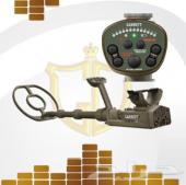 جهاز كشف الذهب الخام والمعادن Garrett ATX