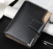 محفظة ماركة بايلري بأرخص سعر بالقصيم