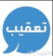 الغاء نقل كفالة الرياض