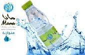 نوفر أفضل أنواع الماء بأقل الأسعار