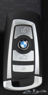 مفتاح جديد BMW الفئة السابعة New Key