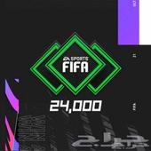 فيفا بوينت 21 - 12000 ب 250