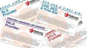 دورات ACLS و BLS لجميع الممارسين الصحيين