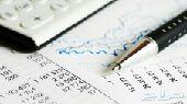 تخفيض ربط ضريبة القيمة المضافة والزكاة