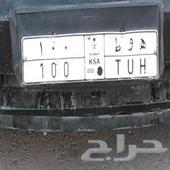 لوحة مئوية للبيع ه و ط 100