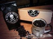 قهوة مميزة جربها مرة تجيني كل مرة