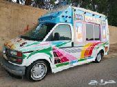 سياره السكريم البيع