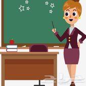 معلمة خصوصية تجي البيت