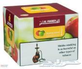 تفاحتين فاخر كيلو اماراتي 2020
