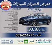 سوناتا 2018 سعودي الوعلان 0536261777بسعر83500