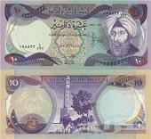 عملة عراقية فئة 10 دينار 1980