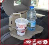 الطاولة المبتكرة للسيارات