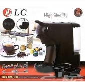ماكينة صنع كبسولات القهوة 3ب1(نيسبريسو - قهوة
