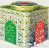 شاي شاكر الأصلي