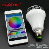 لمبة بلوتوث LED ذكيه بجميع الألوان مع اسبيكر