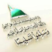 خدمات عامة  - الرياض