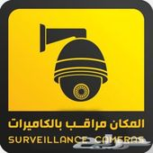 كاميرات مراقبة - أنتركوم منزلي واي فاي