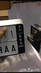 سيارة بطاقة جمركية