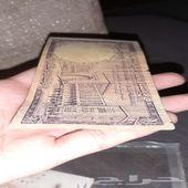 عملة مميزة للملك فيصل