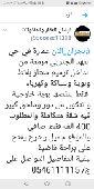 عمارة دور ونص مرممة بحي الفهد ب400 الف فقط