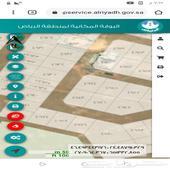 ارض مساحه 486 مخطط نمار 3020 ها