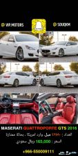 Maserati quattropote GTS 2016