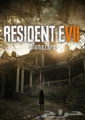Resident evil 7 جديدة