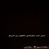 ا ب ي ا ح د ي ف ز ع ل ي