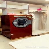 مغسله ملابس للبيع بكامل معداتها