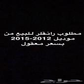 رانقلر 2012-2015