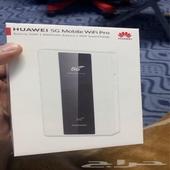 ماي فاي 5G   ايفون 7
