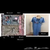الرياض - قمصان روز وقطن عرض 4
