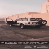 للبيع او البدل فكسار 1993