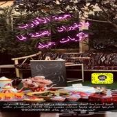 للبيع استراحه راقيه ومشهوره في درة مشار