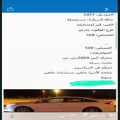 بيع- السيارة هونداي -