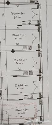 5 دكاكين للايجار على شارع 40 حي الملك فهد