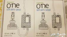 كشافات ضباب LED سيراتو 2014 إلى 2016