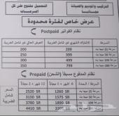 مندوب موبايلي الياف بصريه