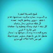 عماره مساحة 750م الدعيثه 4 شقق من 5 غرف وصاله