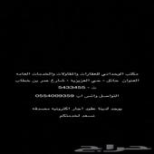 شارع عمر بن الخطاب