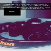 كاميره   CAMERH   Nikon   D3100