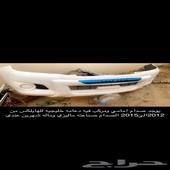 صدام اماني مع دعامه خليجيه