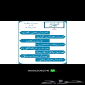 خدمات عامة   تعقيب الكتروني   اصدار