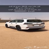 لكززس 2019 ماشي 65 سعودي اخو الجديد