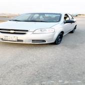 افيو سعودية 2015